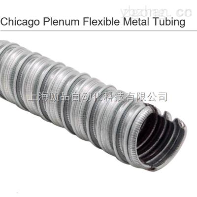 EPIN金屬軟管(Metal Flexible Conduit)