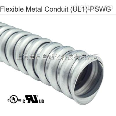 UL認證鍍鋅鋼帶金屬裸管(Flexible Metal Conduit)