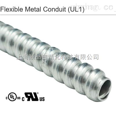 UL認證鍍鋅金屬裸管(Flexible Metal Conduit)
