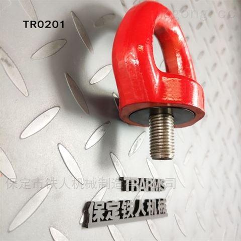 VIPA螺栓型吊點 起重吊環螺釘