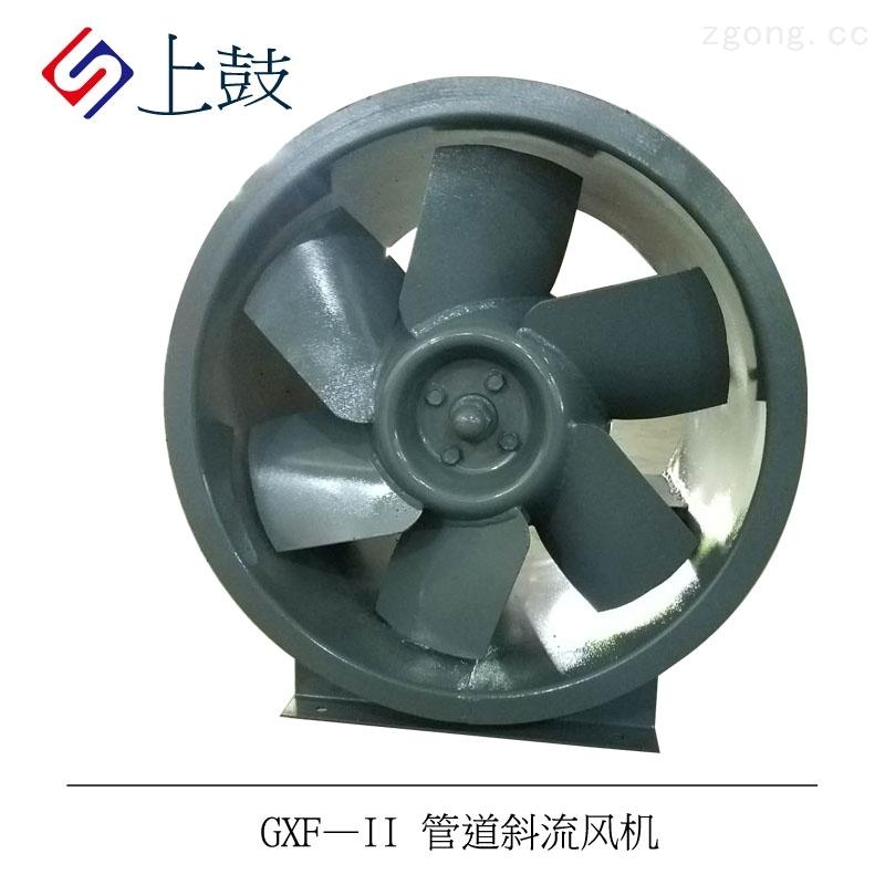 GXF系列管道斜流風機
